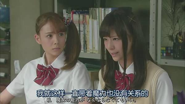 山田君與7個魔女Ep08_201310521356