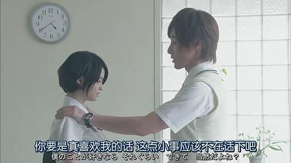 山田君與7個魔女Ep08_20131052953
