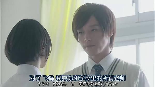 山田君與7個魔女Ep08_20131052913