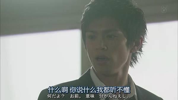 山田君與7個魔女Ep08_201310522948