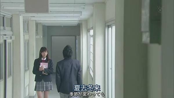 山田君與7個魔女Ep08_201310521953
