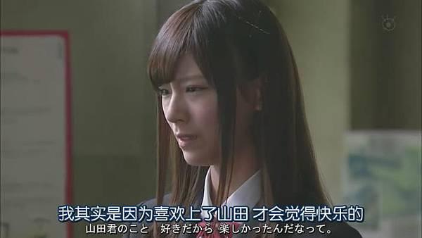 山田君與7個魔女Ep08_201310522819