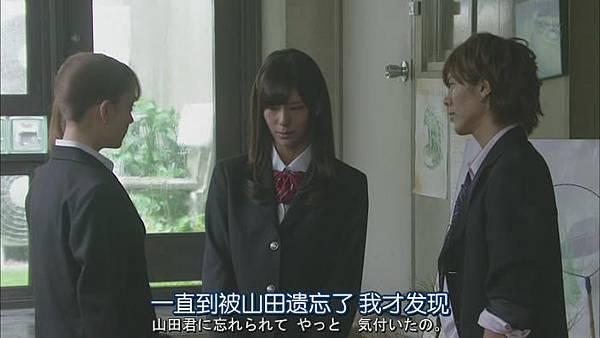 山田君與7個魔女Ep08_201310522758