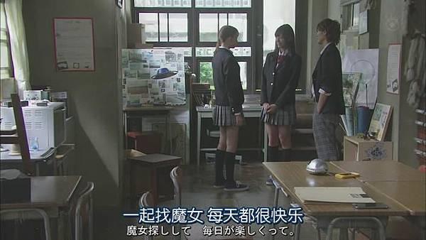 山田君與7個魔女Ep08_20131052257