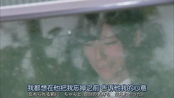 山田君與7個魔女Ep08_201310522848