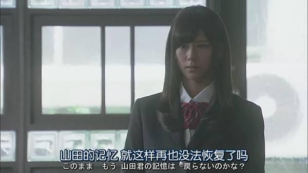山田君與7個魔女Ep08_201310522332