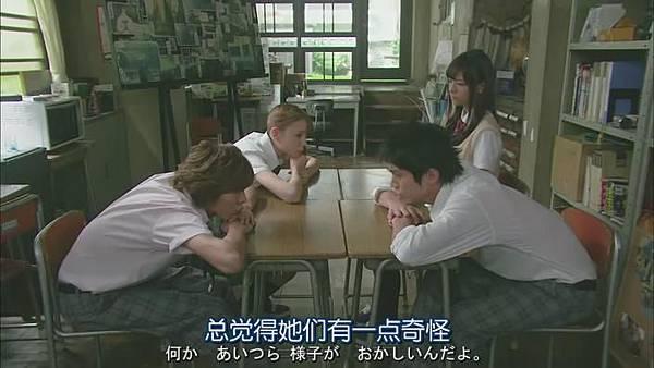 山田君與7個魔女Ep08_20131053435