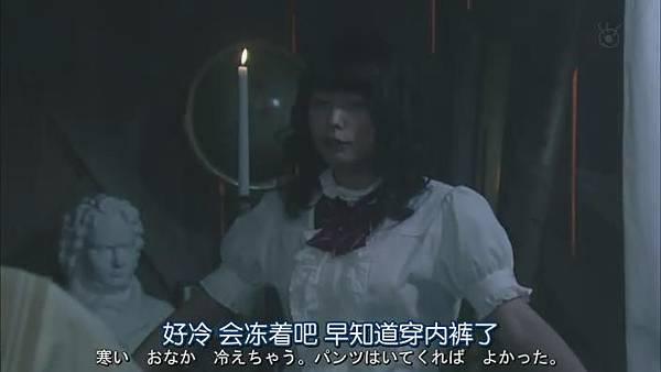 山田君與7個魔女Ep08_20131052209