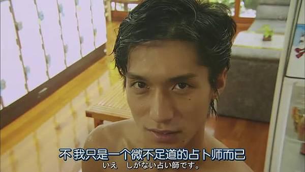 萬事占卜陰陽屋 Ep01_2013101011137