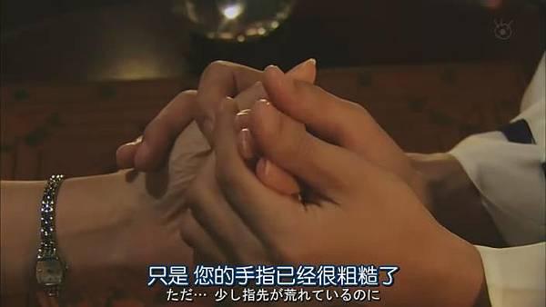 萬事占卜陰陽屋 Ep01_2013101013140