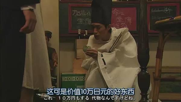 萬事占卜陰陽屋 Ep01_201310102032