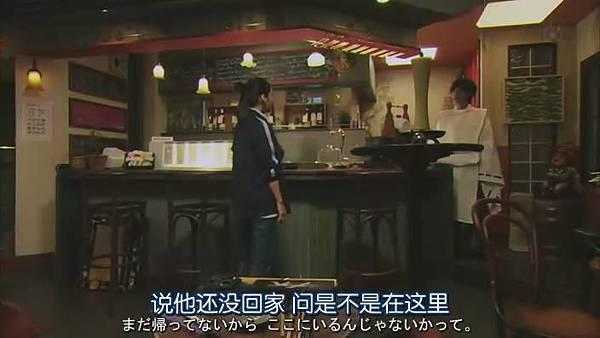 萬事占卜陰陽屋 Ep01_20131010233424