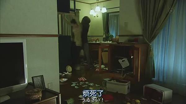 萬事占卜陰陽屋 Ep01_20131010232319