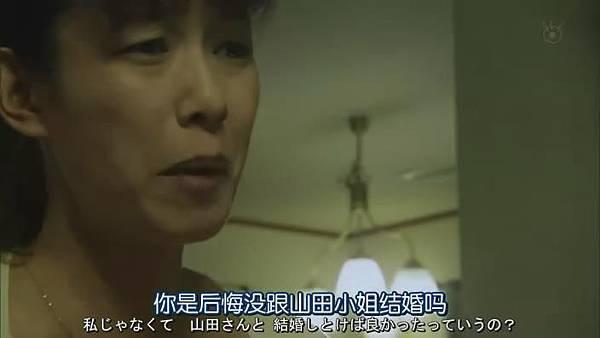 萬事占卜陰陽屋 Ep01_20131011160