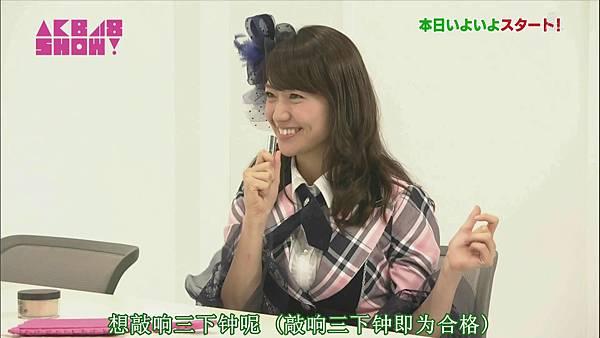 【触角革命字幕组】AKB48 Show_完整版_20131011195838