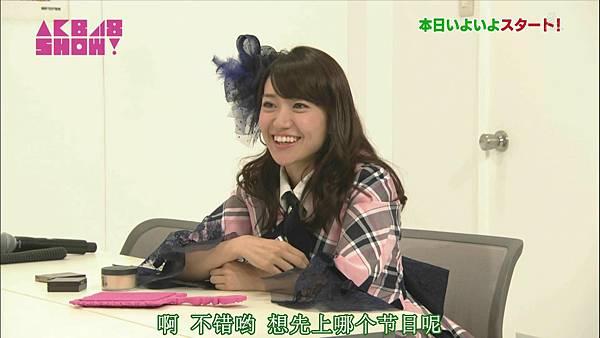 【触角革命字幕组】AKB48 Show_完整版_20131011195824