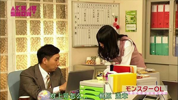 【触角革命字幕组】AKB48 Show_完整版_201310112146