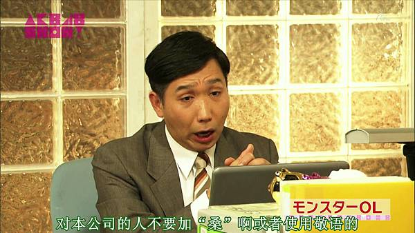 【触角革命字幕组】AKB48 Show_完整版_2013101121338