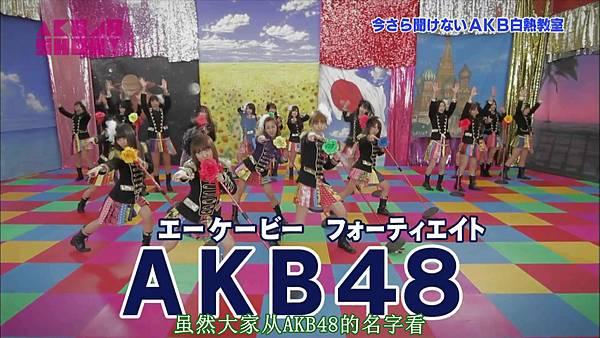 【触角革命字幕组】AKB48 Show_完整版_20131011212444