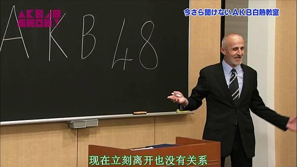 【触角革命字幕组】AKB48 Show_完整版_20131011212125