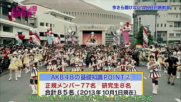 【触角革命字幕组】AKB48 Show_完整版_20131011212521