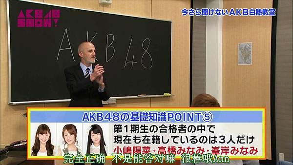 【触角革命字幕组】AKB48 Show_完整版_20131011212750