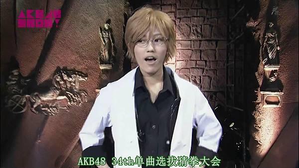 【触角革命字幕组】AKB48 Show_完整版_20131011213249