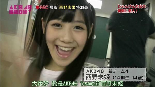 【触角革命字幕组】AKB48 Show_完整版_20131011213423