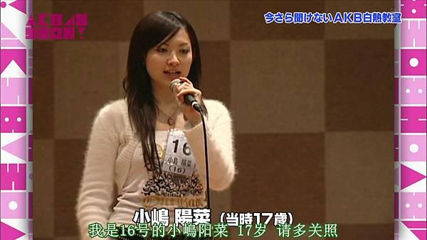 【触角革命字幕组】AKB48 Show_完整版_20131011212636