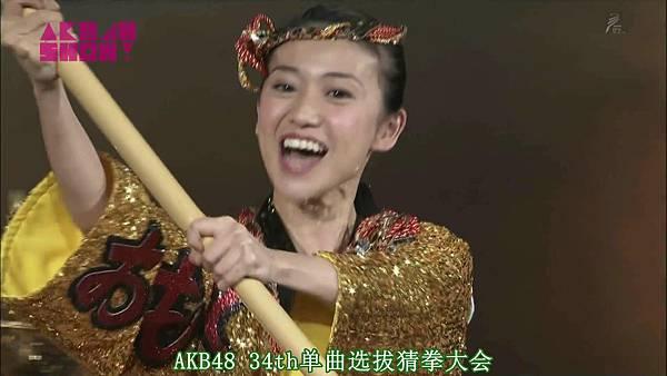 【触角革命字幕组】AKB48 Show_完整版_20131011213325