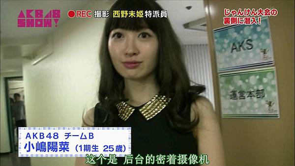 【触角革命字幕组】AKB48 Show_完整版_2013101121359
