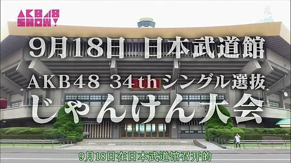 【触角革命字幕组】AKB48 Show_完整版_20131011213051