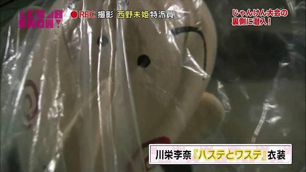 【触角革命字幕组】AKB48 Show_完整版_20131011213828