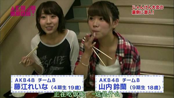 【触角革命字幕组】AKB48 Show_完整版_20131011213620