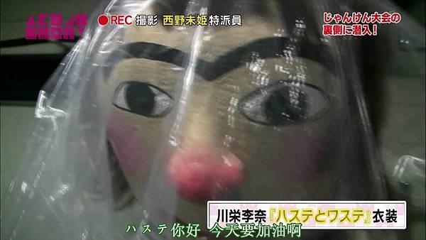 【触角革命字幕组】AKB48 Show_完整版_20131011213814