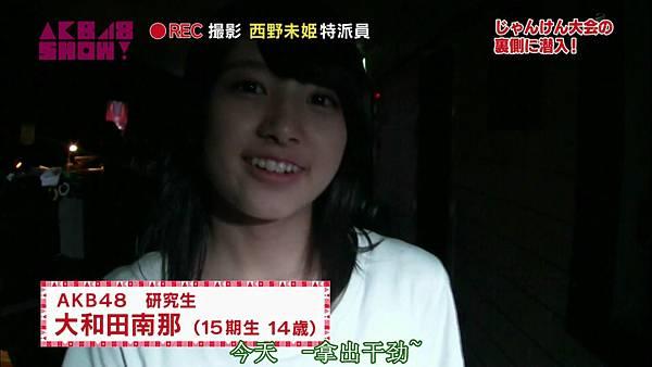 【触角革命字幕组】AKB48 Show_完整版_20131011213545