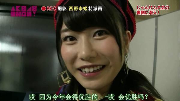 【触角革命字幕组】AKB48 Show_完整版_2013101121406