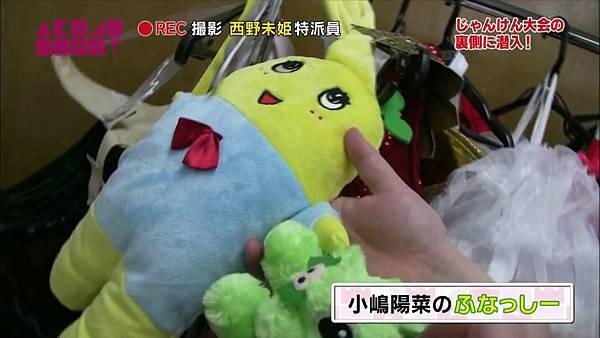 【触角革命字幕组】AKB48 Show_完整版_20131011213728