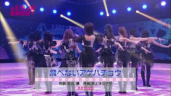 【触角革命字幕组】AKB48 Show_完整版_20131011214210