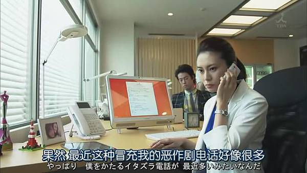 安堂機械人 Ep01_20131015223917