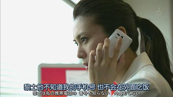 安堂機械人 Ep01_20131015224045
