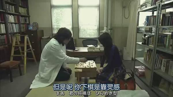 安堂機械人 Ep01_201310161912