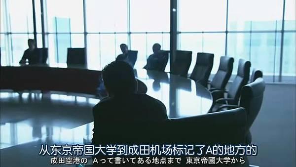 安堂機械人 Ep01_2013101612440