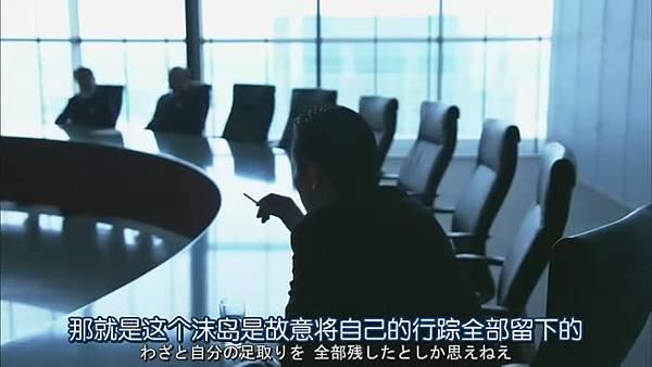 安堂機械人 Ep01_2013101612457
