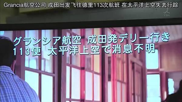安堂機械人 Ep01_201310161227