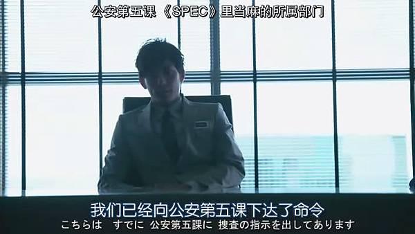 安堂機械人 Ep01_2013101611654
