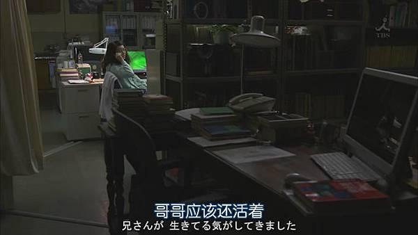 安堂機械人 Ep01_20131016111535