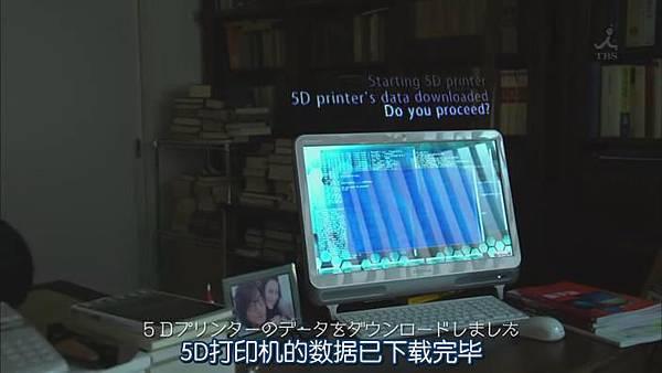 安堂機械人 Ep01_20131016112735