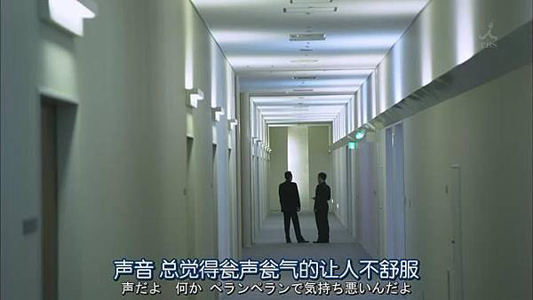 安堂機械人 Ep01_2013101611818