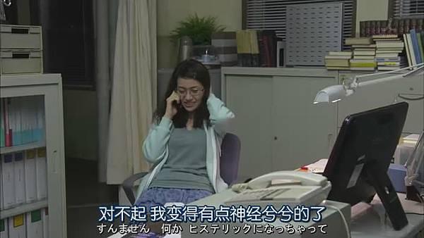 安堂機械人 Ep01_2013101611156